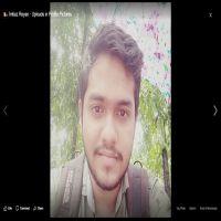 Imtiaz Uddin Reyan